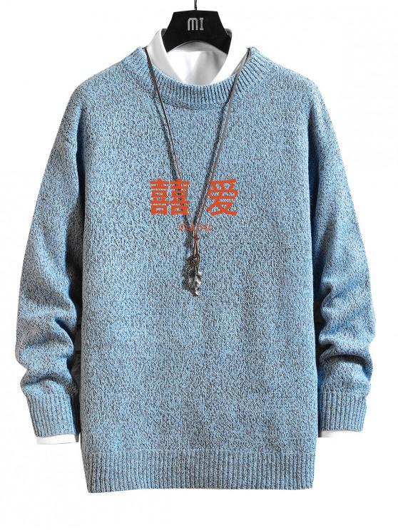 womens Letter Graphic Crew Neck Sweater - SEA BLUE XL