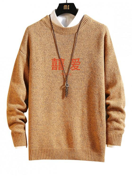 best Letter Graphic Crew Neck Sweater - GINGER BROWN XL