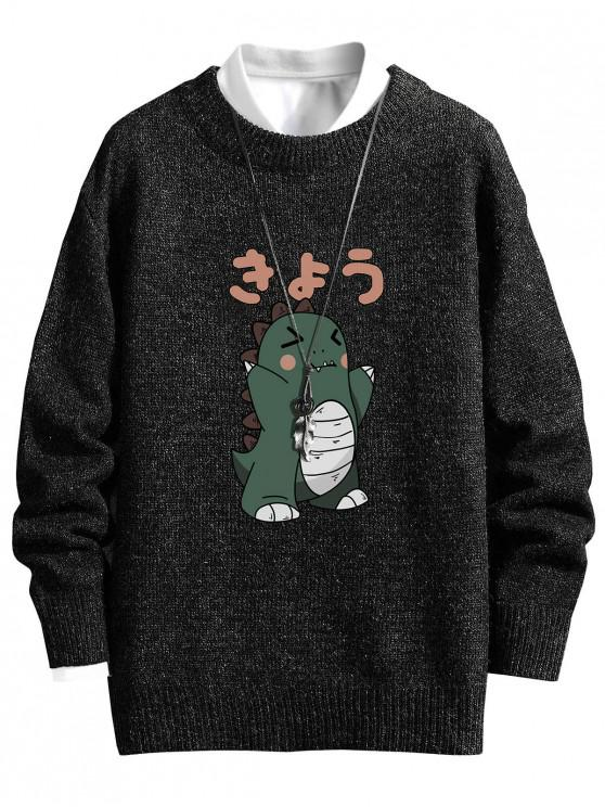 buy Cartoon Dinosaur Graphic Crew Neck Sweater - BLACK XS