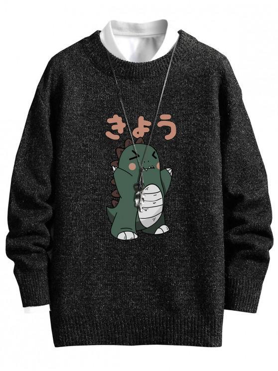 women Cartoon Dinosaur Graphic Crew Neck Sweater - BLACK M