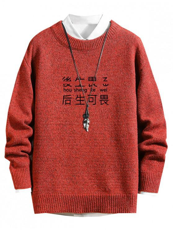 ladies Chinese Letter Graphic Pullover Sweater - LAVA RED S