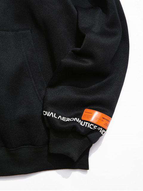 美國國旗修補的抽繩口袋連帽衫 - 黑色 XL Mobile