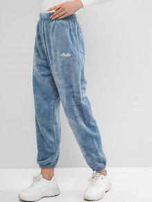 Letter Embroidered Fluffy Jogger Pants