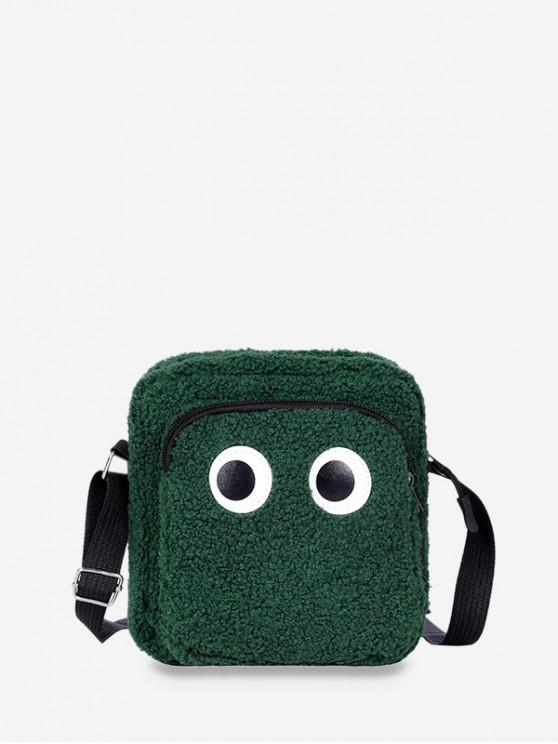 fancy Cute Eye Plush Mini Crossbody Bag - DEEP GREEN