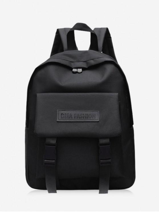 Водонепроницаемый Одноцветный Школьный Рюкзак - Чёрный