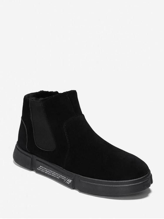 shops Plain Suede Chelsea Fleece Ankle Boots - BLACK EU 43