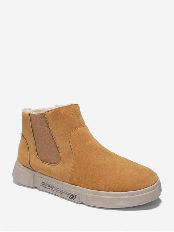 women's Plain Suede Chelsea Fleece Ankle Boots - YELLOW EU 43