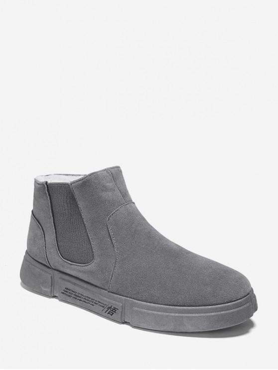 women Plain Suede Chelsea Fleece Ankle Boots - GRAY EU 39