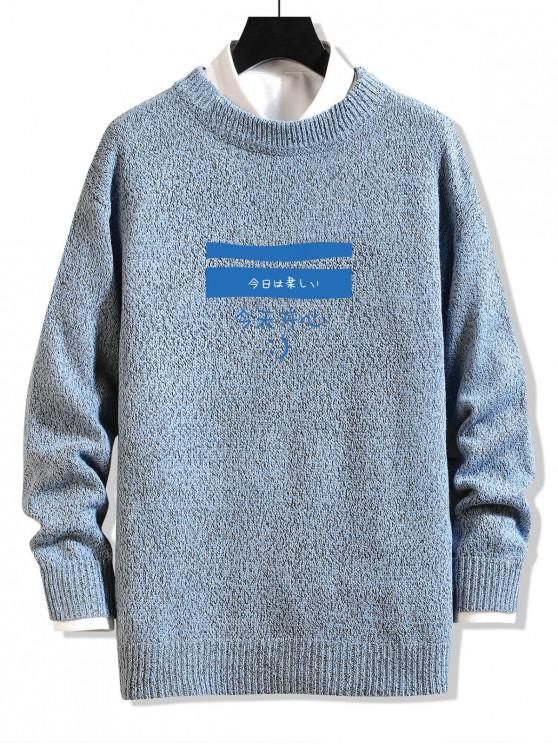 outfits Contrast Letter Print Crew Neck Sweater - SEA BLUE XS