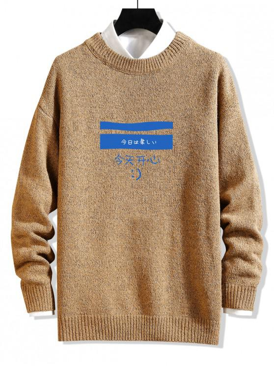 sale Contrast Letter Print Crew Neck Sweater - GINGER BROWN XL