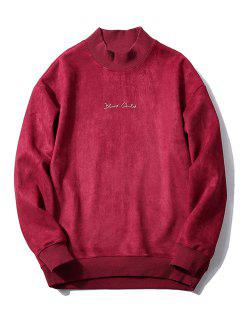 Chest Letter Print Solid Color Suede Sweatshirt - Red Wine Xs
