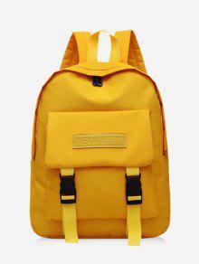 ماء الصلبة حقيبة الظهر الطلاب - صن اصفر