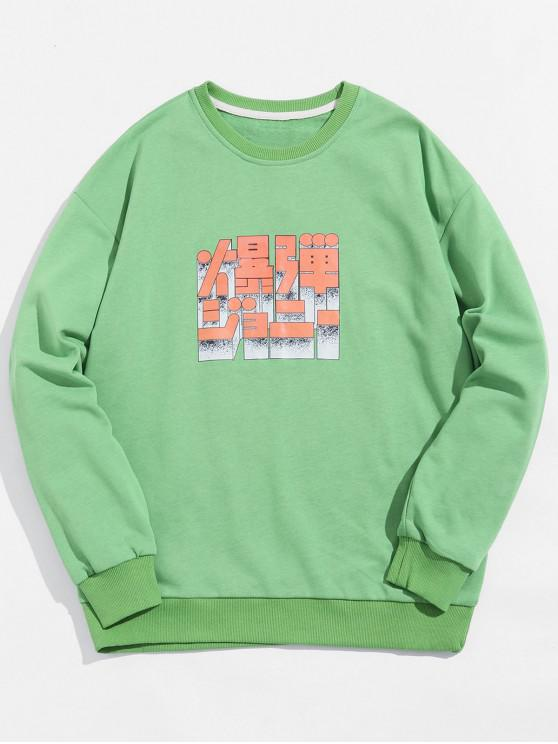 lady Chinese Letter Graphic Print Casual Sweatshirt - LIGHT GREEN M