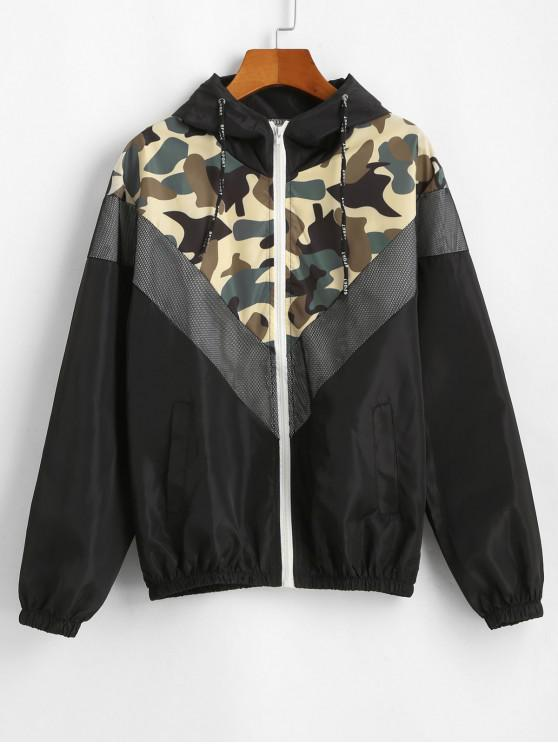 fancy Perforated Panel Camo Hooded Windbreaker Jacket - MULTI-A S