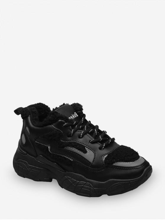 غامض تريم الصوف أبي حذاء رياضة - أسود الاتحاد الأوروبي 40