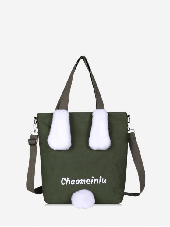 outfit Rabbit Plush Ear Canvas Shoulder Bag - ARMY GREEN