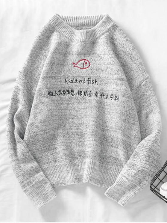 trendy Salted Fish Oriental Embroidery Crew Neck Sweater - GRAY 2XL