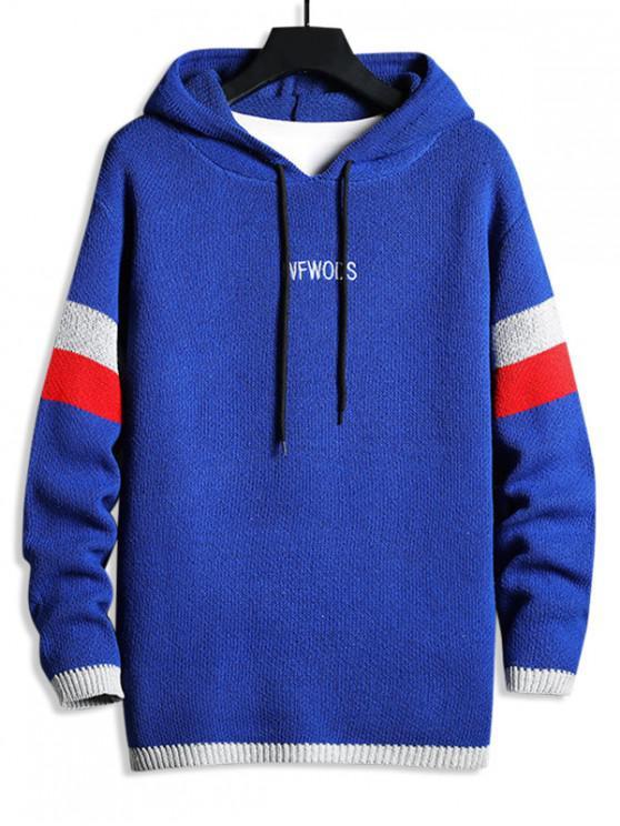 shop Striped Heather Knit Drawstring Hoodie - BLUE S