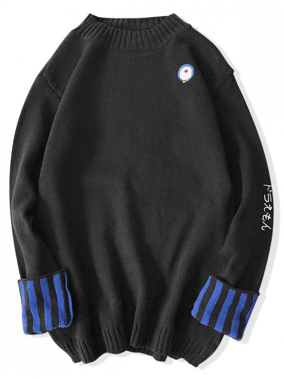 unique Striped Cuff Mock Neck Oriental Sweater - BLACK XS