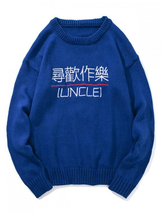 unique Chinese Characters Drop Shoulder Casual Sweater - BLUE S