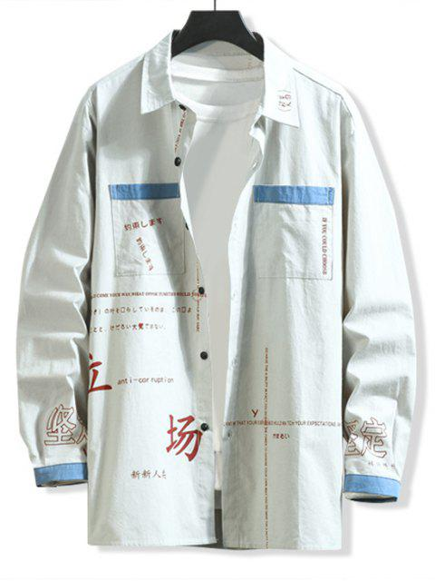 best Chinese Letter Print Button Jacket - LIGHT KHAKI M Mobile