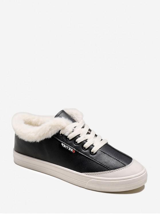 模糊領休閒滑板鞋 - 黑色 歐盟39