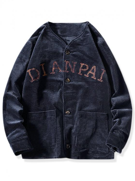 hot Letter Embroidered Button Up Jacket - CADETBLUE S
