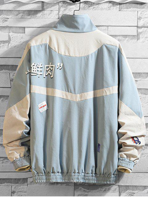 online Chinese Print Embroidery Design Zipper Jacket - LIGHT BLUE L Mobile