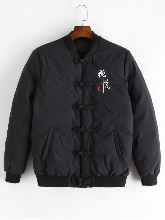 outfits Letter Oriental Embroidery Knot Button Puffer Jacket - BLACK L