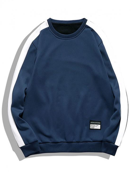 best Two Tone Fleece Lounge Sweatshirt - CADETBLUE L