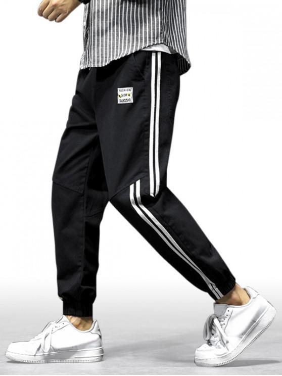 sale Letter Striped Pattern Casual Jogger Pants - BLACK XS