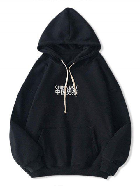 字母卡通圖案休閒帽衫 - 黑色 2XL Mobile