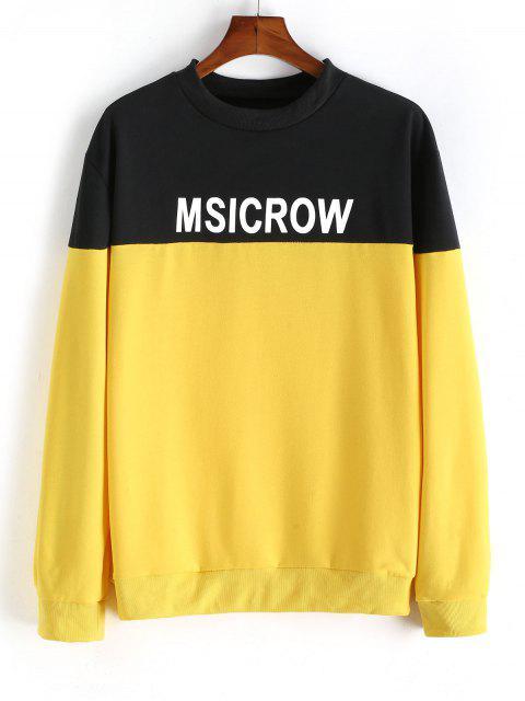信雙色運動衫 - 黃色 XL Mobile