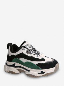اللون حجب الصوف أبي حذاء رياضة - اخضر بلون البندق الاتحاد الأوروبي 40