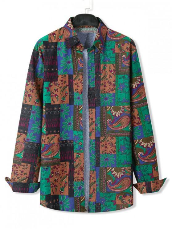 Ethnic Pulsante Ditsy floreale camicia Biancheria da letto - Multi Colori 2XL