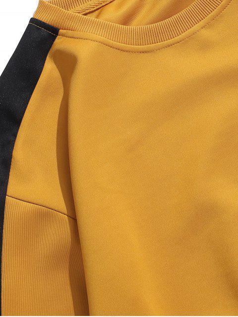 Colorblock拼接貼花圓領運動衫 - 黃色 L Mobile