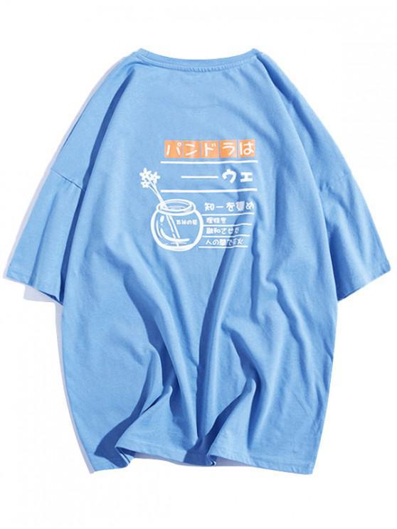 Camiseta de Hombros Al Aire con Estampado Gráfico de Letras - Azul Claro M