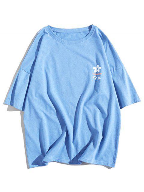 T-shirtFlor Garrafa Japonesa Carta Impressão - Azul Claro S Mobile
