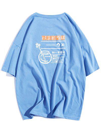 Flower Bottle Letter Graphic Print Drop Shoulder T-shirt - Baby Blue L