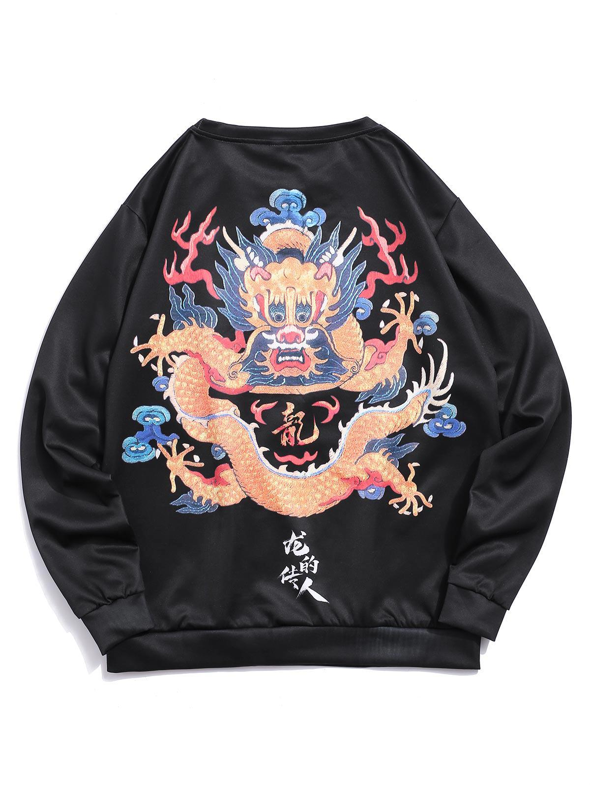 Letter Oriental Dragon Graphic Print Sweatshirt фото