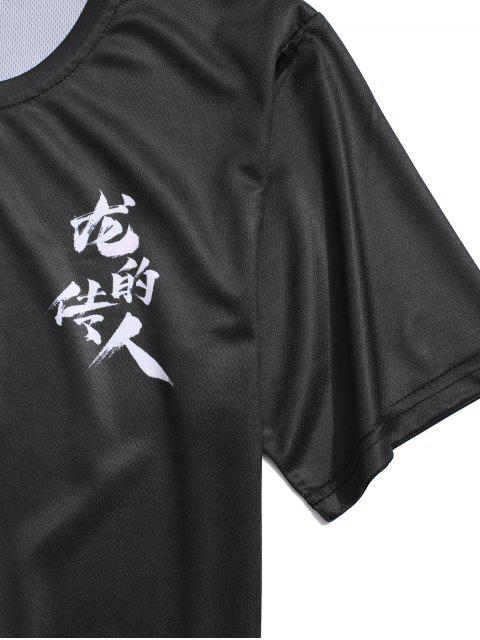 信東方龍打印短袖T卹 - 黑色 3XL Mobile