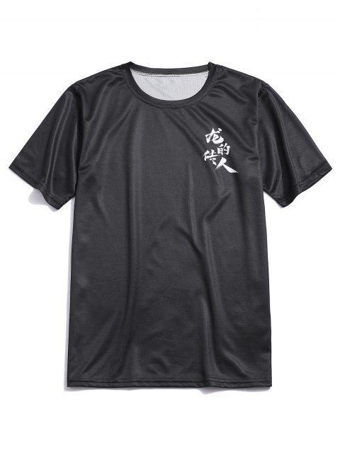 Camiseta con Estampado de Dragón de Letras con Mangas Cortas - Negro 4XL Mobile
