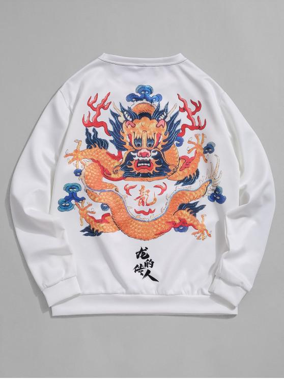 affordable Letter Oriental Dragon Graphic Print Sweatshirt - WHITE 3XL
