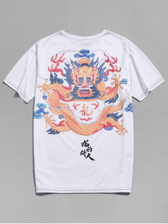 online Letter Oriental Dragon Print Short Sleeve T-shirt - WHITE 4XL