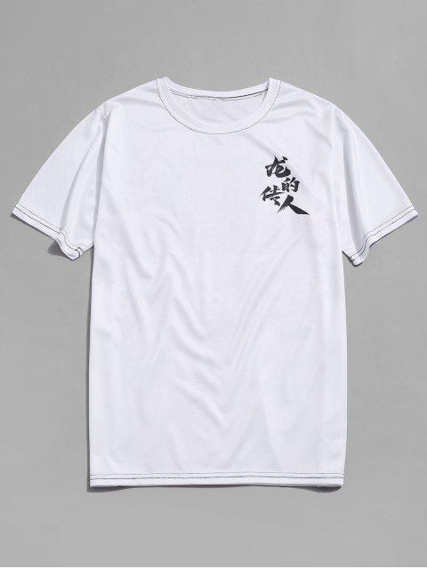 Camiseta con Estampado de Dragón de Letras con Mangas Cortas - Blanco 2XL Mobile