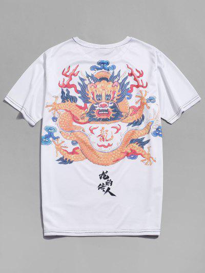 Letter Oriental Dragon Print Short Sleeve T-shirt - White 3xl