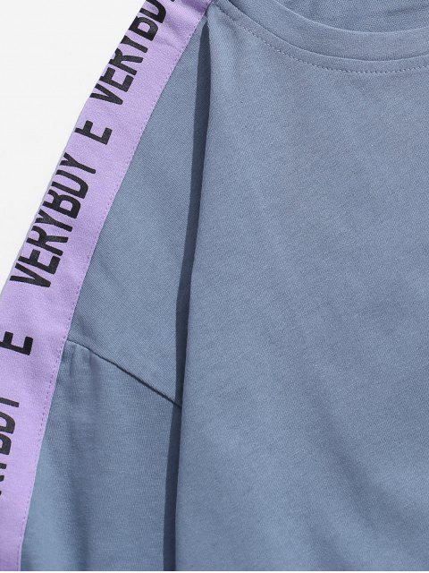 休閒字母圖案顏色拼接T卹 - 淡紫色 XL Mobile