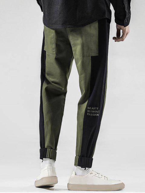 affordable Color Spliced Embroidered Design Jogger Pants - ARMY GREEN M Mobile