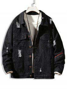Letter Embroidery Ripped Jacket