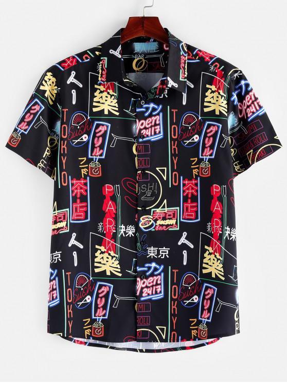 ZAFUL Camisa de Manga Corta Estampado de Letras Chinas - Negro M